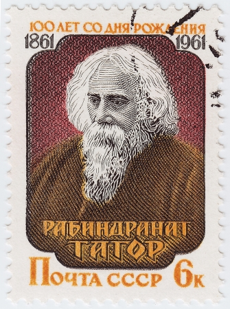 USSR - CIRCA 1961 : stamp printed in USSR shows Rabindranath Tagore - Indian poet, novelist, musician, painter and playwright, circa 1961 Stock Photo - 16284378