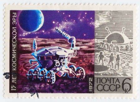 USSR - CIRCA 1972 : stamp printed in USSR ( now is Russia) shows the soviet moon machine Lunokhod - 1 , circa 1972 Stock Photo - 16284341