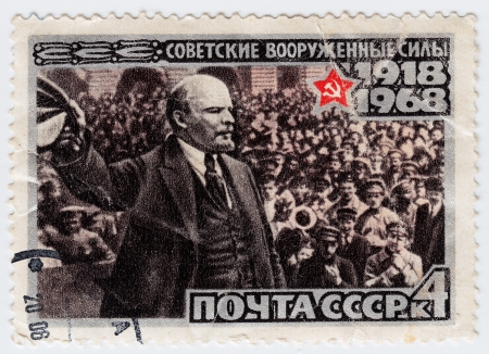 USSR - CIRCA 1968 : stamp printed in USSR , shows portrait of Vradimir Lenin, circa 1968 Stock Photo - 16284349
