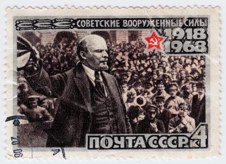 USSR - CIRCA 1968 : stamp printed in USSR , shows portrait of Vradimir Lenin, circa 1968 Stock Photo - 16284349