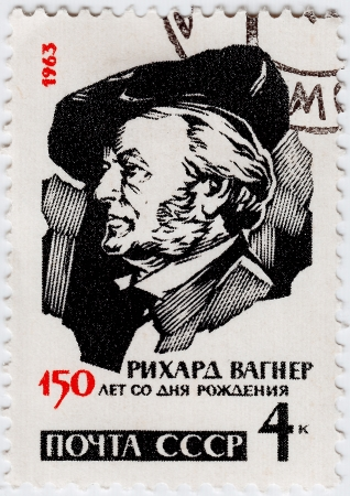 melodist: RUSSIA - CIRCA 1963 : stamp printed in Russia shows Richard Wagner, circa 1963