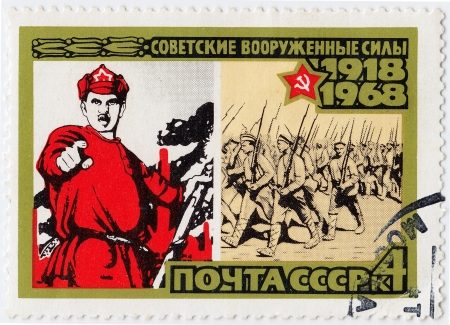 liberator: RUSSIA - CIRCA 1968 : stamp printed in Russia shows Poster Red Army as Liberator, circa 1968
