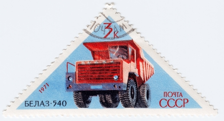 USSR - CIRCA 1971 : stamp printed in USSR shows soviet automobile BELAZ - 540,  circa 1971 Stock Photo - 16393276