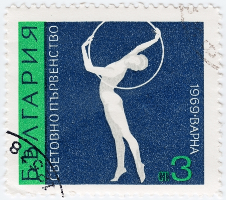 BULGARIA - CIRCA 1969 : stamp printed in Bulgaria shows Gymnast, circa 1969 Stock Photo - 16393555