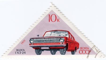 USSR - CIRCA 1971 : stamp printed in USSR shows soviet automobile GAZ - 24 Volga, circa 1971 Stock Photo - 16362461