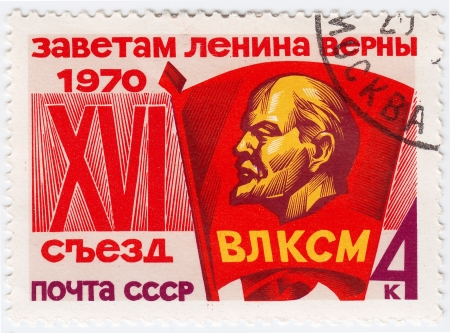 RUSSIA - CIRCA 1970: stamp printed in Russia, shows portrait Lenin in VLKSM sign organization, circa 1970.  Stock Photo - 16362399