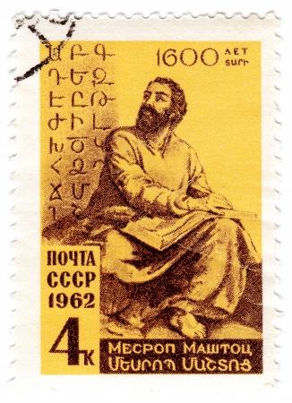 creador: URSS - CIRCA 1962: sello impreso en la URSS (ahora Rusia) representa a San Mesrop Mashtots - monje armenio, alfabeto armenio creador, alrededor de 1962