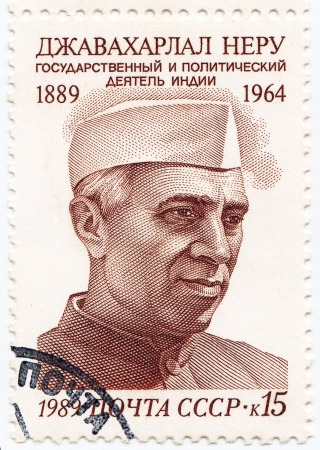 RUSSIA - CIRCA 1989 : stamp printed in Russia, shows Indian Prime Minister Jawaharlal Nehru, circa 1989 Stock Photo - 16362500