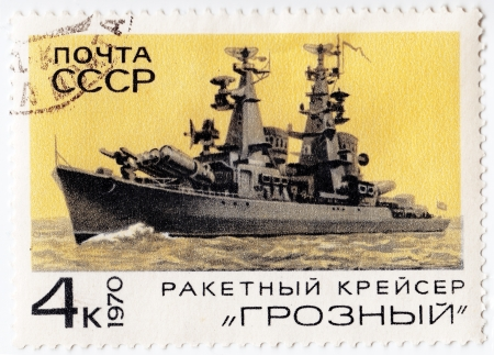 workhouse: USSR - CIRCA 1974 : postage stamp printed in USSR (now is Russia) shows military marine rocket fleet ship Grozny, circa 1974