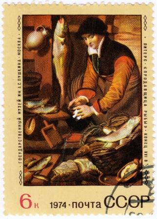 piter: RUSSIA - CIRCA 1974 : stamp printed in Russia, shows drawing of artist Piter Piters Fish saleswoman, Russia, circa 1974