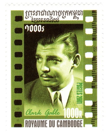 Cambodia stamp with Clark Gable