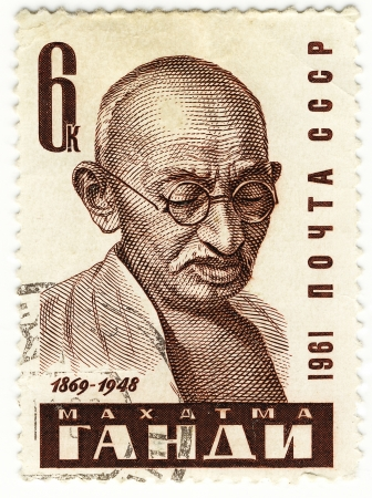 vintage USSR stamp with Mahatma Gandhi Stock Photo - 16376389