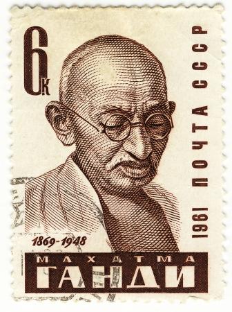 mahatma: vintage USSR stamp with Mahatma Gandhi