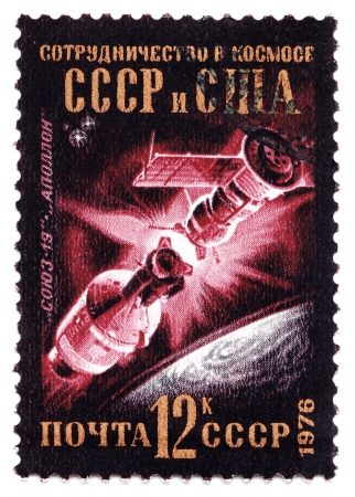 postmail: USSR - CIRCA 1976: Stamp printed in the USSR (now is Russia) shows spaceships Union and Apollo, circa 1976