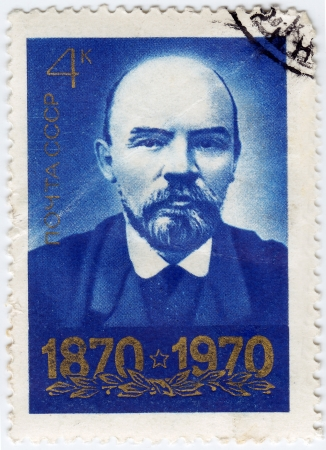 RUSSIA - CIRCA 1970: Stamp printed in USSR (now is Russia), shows Russian Revolutions Leader Vladimir Lenin, circa 1970 Stock Photo - 16425163