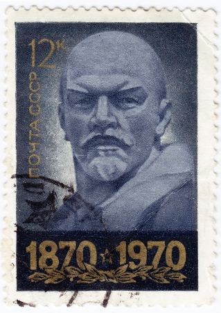 RUSSIA - CIRCA 1970: Stamp printed in USSR (now is Russia), shows Russian Revolutions Leader Vladimir Lenin, circa 1970 Stock Photo - 16425212