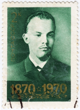 RUSSIA - CIRCA 1970: Stamp printed in USSR (now is Russia), shows Russian Revolutions Leader Vladimir Lenin, circa 1970 Stock Photo - 16425200