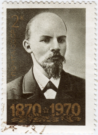 RUSSIA - CIRCA 1970: stamp printed in USSR (now is Russia), shows Russian Revolutions Leader Vladimir Lenin, circa 1970 Stock Photo - 16425183