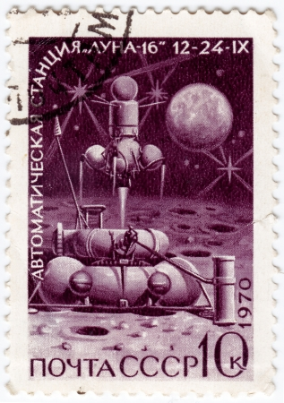 USSR - CIRCA 1970 : stamp printed in USSR (now is Russia) shows the soviet moon station Luna - 16 , circa 1970 Stock Photo - 16425138
