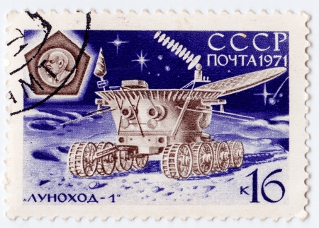 soyuz: USSR - CIRCA 1971: stamp printed in USSR ( now is Russia) shows the soviet moon machine Lunokhod - 1 , circa 1971