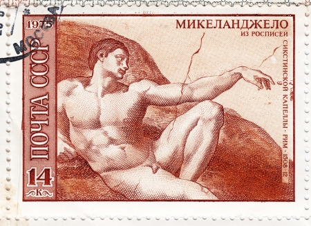 USSR - CIRCA 1975 : stamp printed in USSR ( now is Russia) shows  creation of Adam - part of the amazing fresco on the Vatican Sistine Chapel in Rome, Italy, Created by Michelangelo Buonarroti, circa 1975   stock photo : USSR - CIRCA 1975. Postage stamp o
