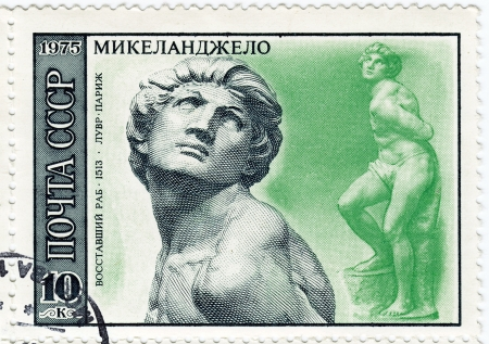 USSR - CIRCA 1975 : stamp printed in USSR (now Russia) shows Michelangelos sculpture Rebellious Slave, circa 1975