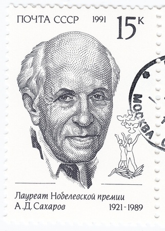 awarded: RUSSIA - CIRCA 1991 :Andrei Dmitrievich Sakharov - Russian eminent nuclear physicist, dissident and human rights activist, awarded the Nobel Peace Prize in 1975.