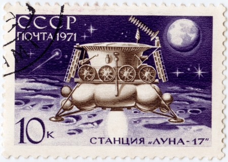 USSR - CIRCA 1971 : stamp printed in USSR ( now is Russia) shows the soviet moon station Luna - 17 , circa 1971 Stock Photo - 16425139