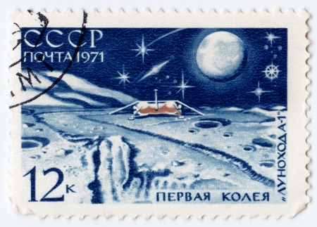USSR - CIRCA 1971: stamp printed in USSR ( now is Russia) shows the soviet moon machine Lunokhod - 1 , circa 1971 Stock Photo - 16425147