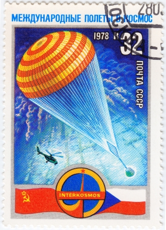 postmail: USSR - CIRCA 1978 : stamp printed in the USSR ( now is Russia ) shows Soviet - Czechoslovakia explorer space, circa 1978