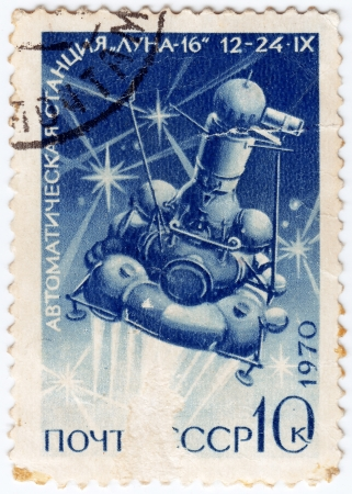 USSR - CIRCA 1970 : stamp printed in USSR (now is Russia) shows the soviet moon station Luna - 16 , circa 1970 Stock Photo - 16425134