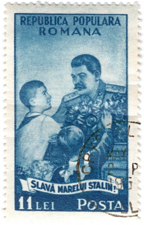 ROMANIA - CIRCA 1949 : russian communist leader Joseph Stalin with children