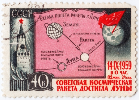 USSR - CIRCA 1959 : Stamp printed in the USSR shows the Soviet pendant on the Moon, circa 1959