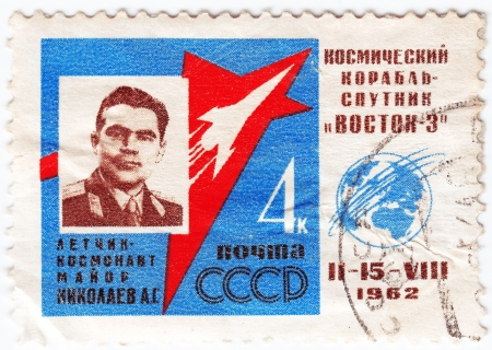 USSR - CIRCA 1962 : stamp printed in USSR shows Andriyan Grigoryevich Nikolayev Soviet cosmonaut, circa 1962  Stock Photo - 16507421