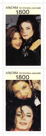 stamp with singer of michael jackson Stock Photo - 16507515