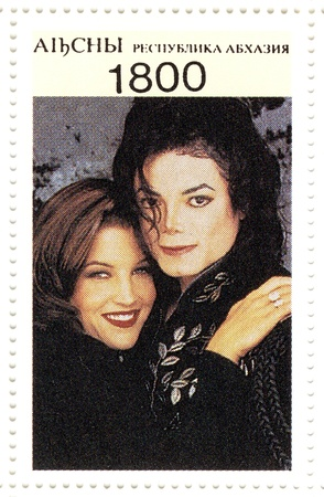 michael jackson: stamp with Michael Jackson with his wife