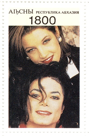 stamp with Michael Jackson with his wife Stock Photo - 16585982