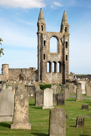 St Andrews cathedral grounds, Scotland, UK Stock Photo - 16755940