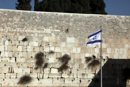 mishnah: Wailing wall, Western Wall, Kotel, Jerusalem Stock Photo