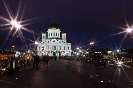 Famous and Beautiful Night View Cathedral of Jesus Christ the Saviour with Patriarshiy Bridge in the summer photo