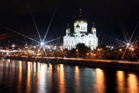 Famous and Beautiful Night View of Moskva river and Cathedral of Jesus Christ the Saviour, Moscow, Russia photo