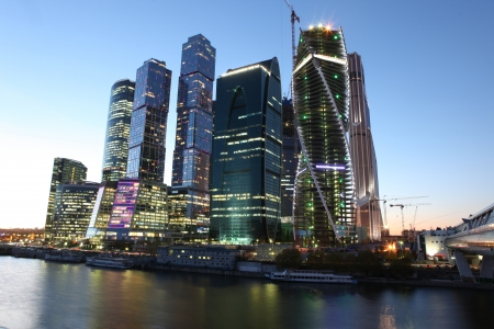Famous and Beautiful night view Skyscrapers City international business center, Moscow, Russia photo