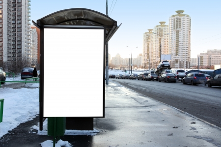 advertisers: For advertisers to place ad copy samples on a bus shelter in city