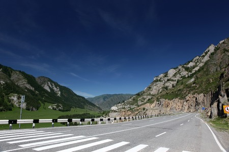 Altai State Natural Biospheric Reserve, road at Chuya River, Russia.
