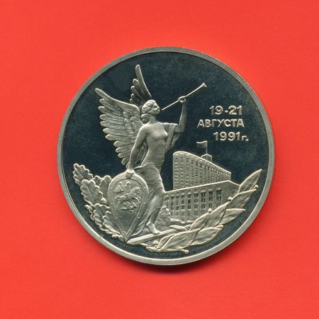 roubles: Coin 3 roubles on a red background