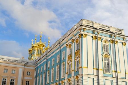 selo: Catherine Palace in Tsarskoe Selo, St Petersburg, Russia