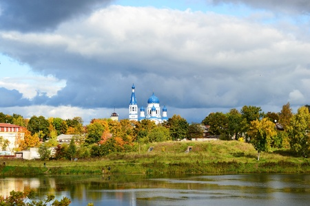 Autumn landscape - view of Gatchina in cloudy day, Russia photo