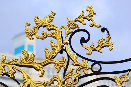selo: Details of golden gate in Tsarskoe Selo, Russia