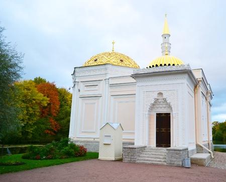 tsarskoye: The Turkish Bath pavilion in Tsarskoye Selo (Pushkin), St. Petersburg, Russia.