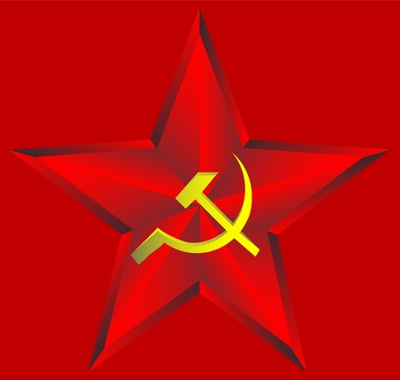 hammer and sickle: Red star on red background